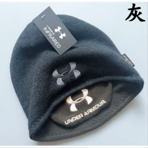 KEEP PESTS AWAY   BEANIES FOR HIKING AND TREKKING