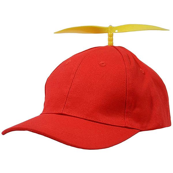 Red Propeller Baseball Hat
